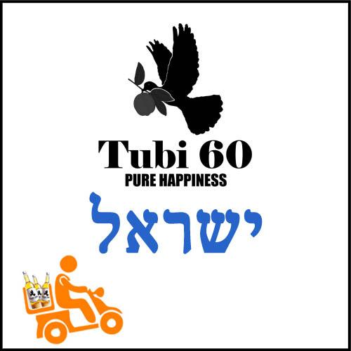 Tubi 60 ISRAEL טובי60