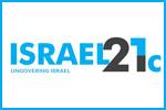 21Israel 150x100